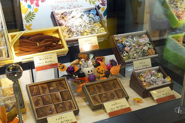 2-11-1daimaru-fukuoka_gallery5