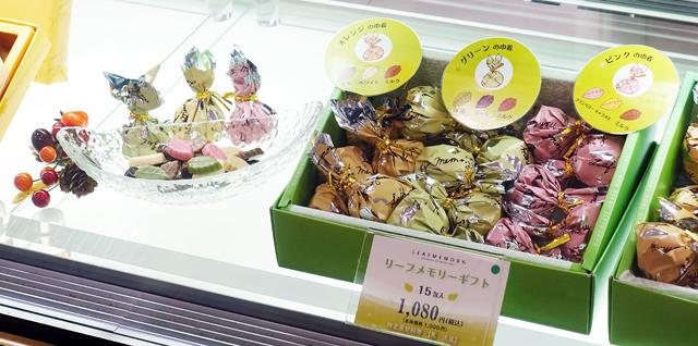 2-2-3hankyu-senri_gallery10